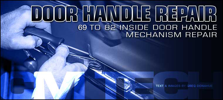 Corvette_Door_Handle_Lock_Rod_lead1
