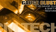 corvette_cluster_lead