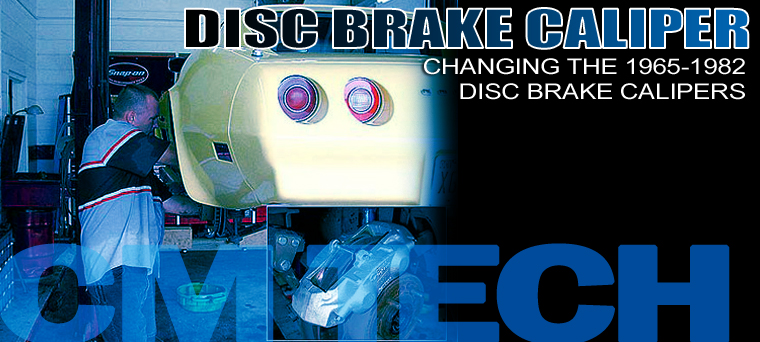 corvette_disc_brake_lead_1