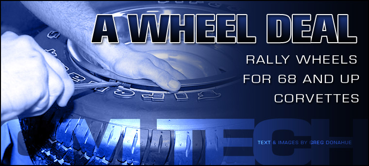 corvette_rally_wheel_lead