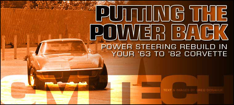 corvette_steering-lead